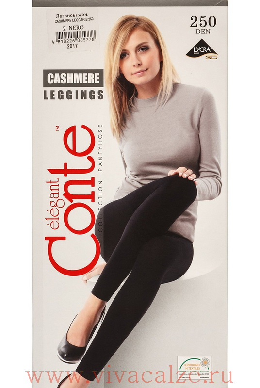 CASHMERE 250 leggings