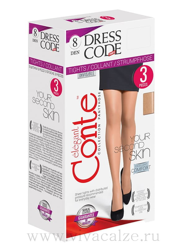DRESS CODE 8 (3 pieces)