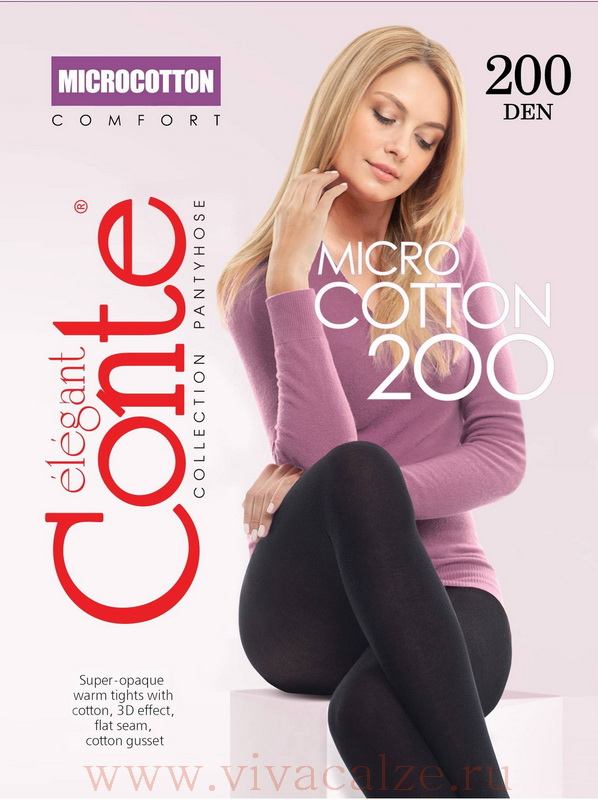 MICROCOTTON 200 XL