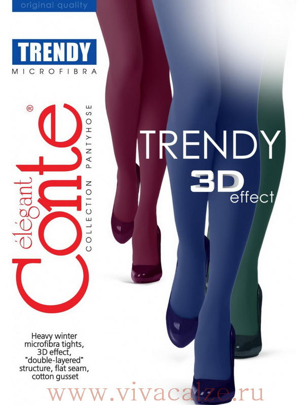 TRENDY 150 colors