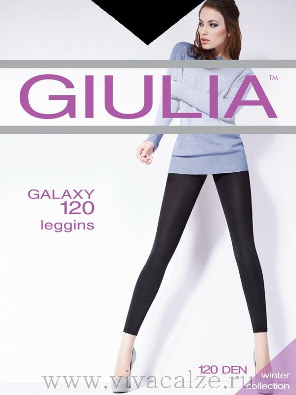 GALAXY 120 leggings