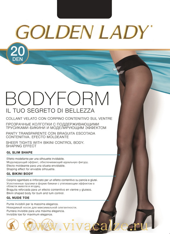 BODYFORM 20