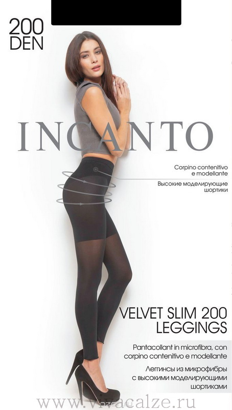 VELVET SLIM 200 leggings