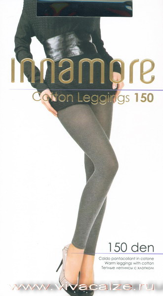 COTTON 150 leggings