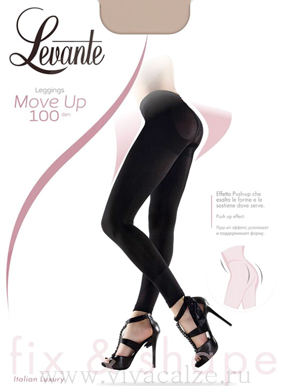 MOVE UP 100 leggings push-up