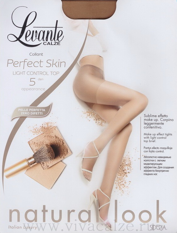 PERFECT SKIN 5 light control top