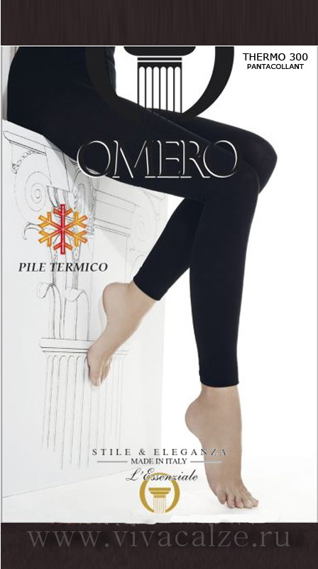 THERMO 300 leggings