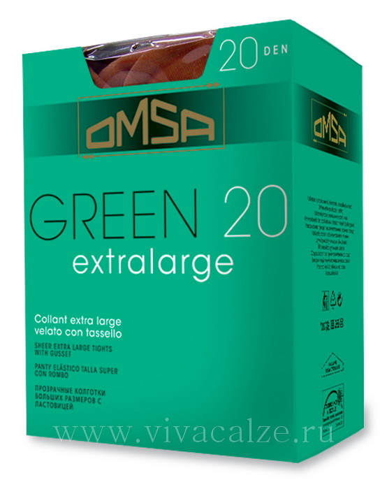 GREEN 20 extalarge