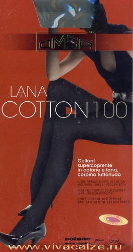 LANA COTTON 100