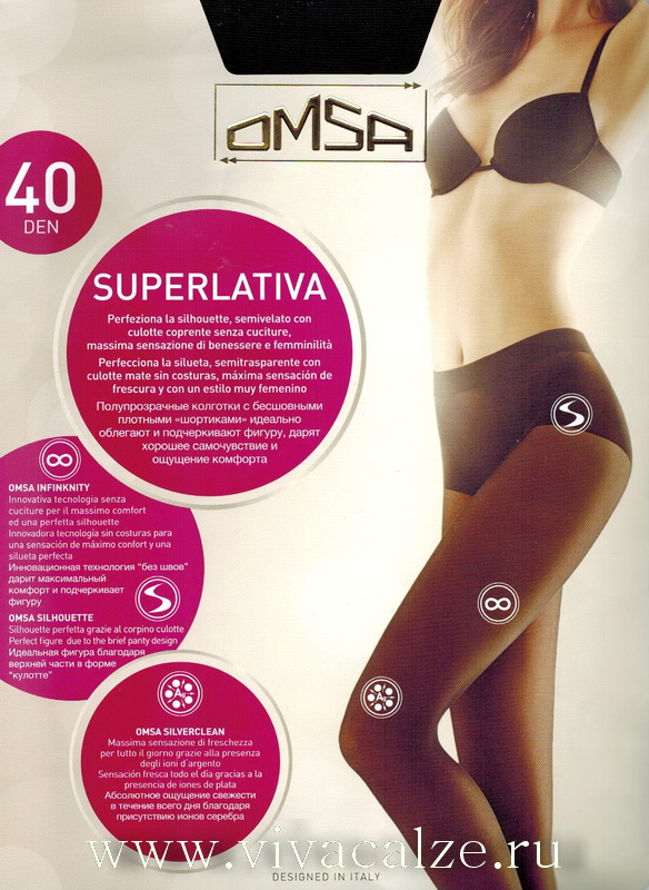 SUPERLATIVA 40