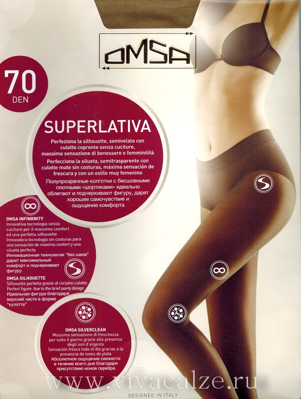 SUPERLATIVA 70