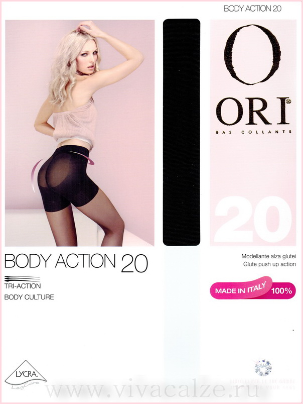 BODY ACTION 20