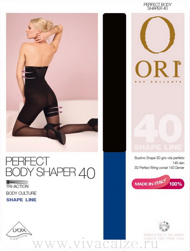 PERFECT BODY SHAPER 40