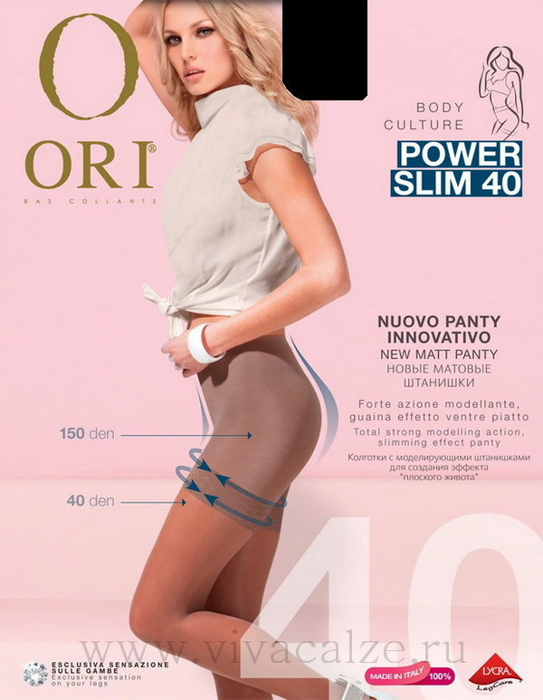 POWER SLIM 40