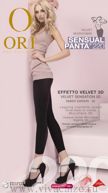 SENSUAL PANTA 220 leggings