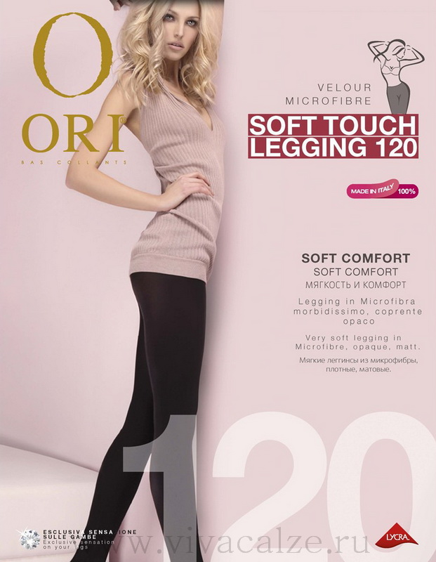 SOFT TOUCH 120 leggings