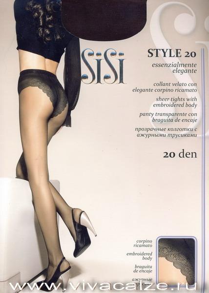 Колготки SiSi Style размер 2 плотность 20 Den Nero