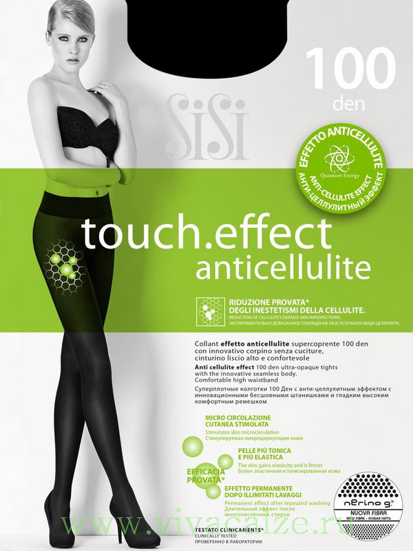 TOUCH.EFFECT 100 anticellulite колготки