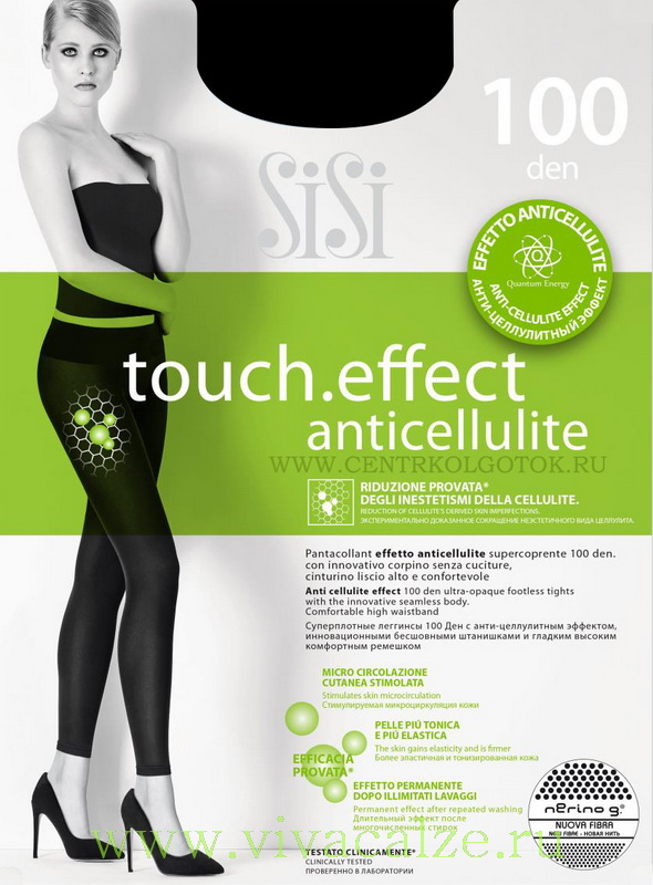 TOUCH.EFFECT 100 anticellulite pantacollant леггинсы