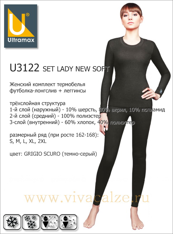 U3122 SET LADY NEW SOFT